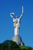 Mother Motherland monument in Kiev from behind Stock Photo