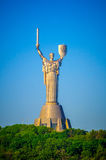 Mother of the Motherland monument Stock Image