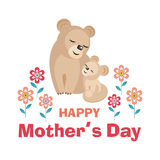 Mother`s day card with lions Stock Photography