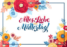 Mother s Day greeting card. Rose Floral Background. Germany Text Royalty Free Stock Images