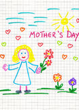 Mother's day kid draw Stock Image