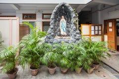 Mother Teresa House Stock Image