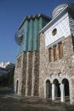 Mother Teresa Memorial House in Skopje Royalty Free Stock Photo