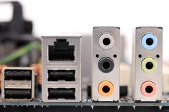 Motherboard color sockets. Royalty Free Stock Photo