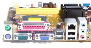 Motherboardsperrepunkt Stockbild