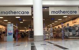 Mothercare商店 库存照片