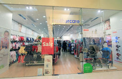 Mothercare sklep w Hong kong Obrazy Stock