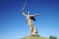 The Motherland Calls Stock Images