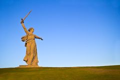 The Motherland Calls Royalty Free Stock Image