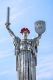 Motherland. Monument in Kiev. Ukraine Royalty Free Stock Images