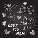 Mothers day background. Mothers day chalkboard background, design element Royalty Free Stock Photos