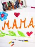 Mothers Day card with word MAMA Royalty Free Stock Image