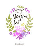 Mothers day hand lettering handmade calligraphy. Brush Lettering Design. Royalty Free Stock Image