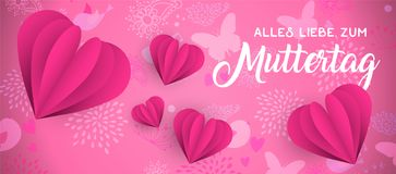 Mothers day paper art web banner in german. Happy mothers day web banner illustration in german language with paper art heart shape decoration and spring doodle Royalty Free Stock Photos