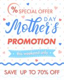 Mothers Day special offer. Mothers Day sale banner perfect for prints,flyers,cards,promos,advertising and more.Vector promotion card Royalty Free Stock Photos