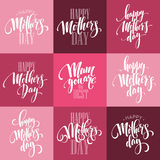 Mothers Day vector greeting card calligraphy lettering template. Vector illustration Royalty Free Stock Photos