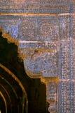 Motif découpé de conception sur le fort de l'adolescence de panhala de darwaza Image stock