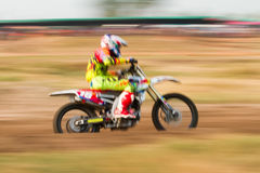 Motion blurred Royalty Free Stock Photos