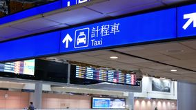 Motion of taxi direction sign inside Taoyuan international airport