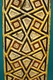 Motiv från arabisk islamisk kultur arkivbild