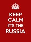 Motivação vermelho-branca retangular vertical o cartaz de Rússia baseado no estilo retro do vintage Fotografia de Stock Royalty Free