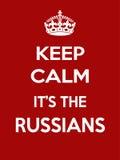 Motivação vermelho-branca retangular vertical o cartaz dos russos baseado no estilo retro do vintage Fotos de Stock