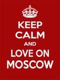 Motivación rojo-blanca rectangular vertical el amor en el cartel de Moscú basado en estilo retro del vintage Fotos de archivo