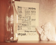 Motivation. Sheet with motivational phrases in Russian Stock Images