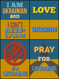 Motivational and inspirational posters about Ukraine. Stock Photos