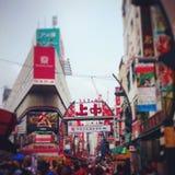 Motivazione di Ueno, Tokyo Giappone Immagini Stock Libere da Diritti