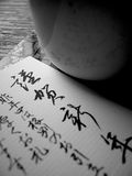 Motivo giapponese Fotografie Stock Libere da Diritti