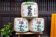 Motivos japoneses fotografía de archivo libre de regalías