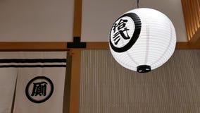 Moto della lanterna di carta della palla della decorazione che appende sul tetto dentro un ristorante giapponese stock footage