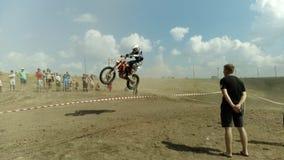 Moto Royalty Free Stock Photo
