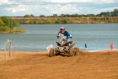 Moto-track Island Drakino. SERPUKHOV, RUSSIA - OCTOBER 7, 2017: Dey Oleg 9,  Class ATV, in the 4 stage  MX series, the Red Wings Cup 2017 super country-cross Royalty Free Stock Images