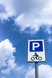 Motocicletas do estacionamento Fotografia de Stock Royalty Free