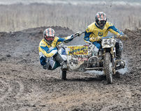 Motocross compertitions. Stock Images