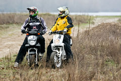 Motocross competition. Stock Photography