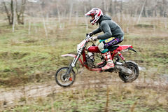 Motocross competition. Royalty Free Stock Photography