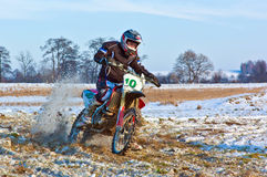 Motocross driver Royalty Free Stock Photos