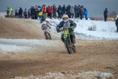 Motocross genoemde VP Chkalov Royalty-vrije Stock Fotografie
