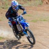Motocross high jump Stock Images
