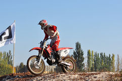 Motocross Junior Championships Royalty Free Stock Images
