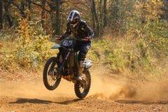 Motocross  Race. ZABREH, CZECH REPUBLIC - OCTOBER 30. Unidentified racer riding a motocross bike.  Motocross race in Zabreh, Czech Republic went up 30 October Royalty Free Stock Photography