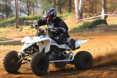 Quad race Stock Photo