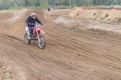 Motocross, Ramenskoe, Russia. Royalty Free Stock Photos