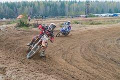 Motocross, Ramenskoe, Russia. Royalty Free Stock Image