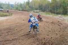Motocross, Ramenskoe, Russia. Royalty Free Stock Photography