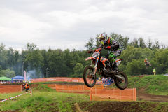 Motocross sports. Motorcycle racing cross country Royalty Free Stock Photos