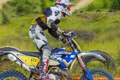 Motocyklu setkarz Zdjęcie Stock